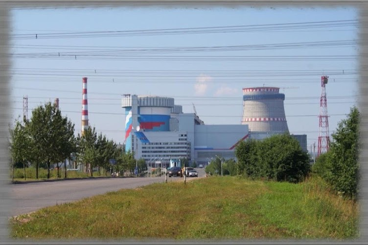 Download Nuclear Power Plants Wallpaper Apk Latest Version