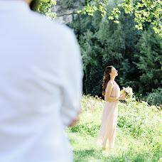 Wedding photographer Artem Zvinko (zvinko). Photo of 09.01.2019