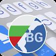 ai.type Bulgarian Dictionary