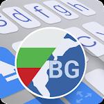 ai.type Bulgarian Dictionary 5.0.3
