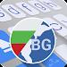 ai.type Bulgarian Dictionary icon