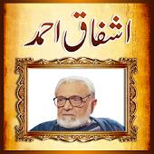 Ashfaq Ahmed ki Batein