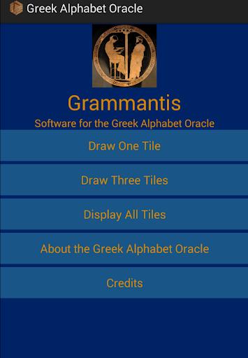 Grammantis