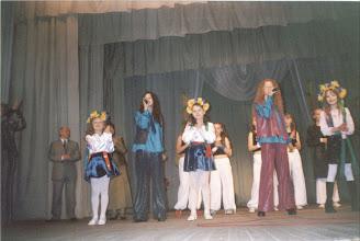 Photo: Віват, королі шкільних наук