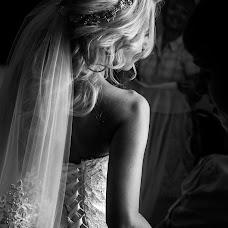 Wedding photographer Vladimir Sopin (VladimirSopin). Photo of 05.06.2018