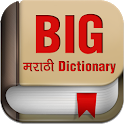 Big Marathi Dictionary icon