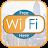 FREE WiFi Password Recover logo