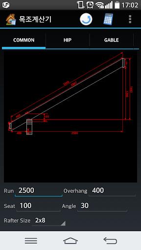 Graphical Framing Calculator