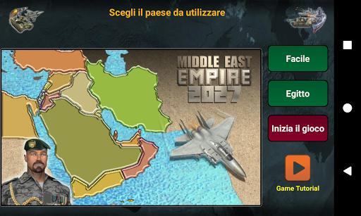 Impero del Medioriente 2027  άμαξα προς μίσθωση screenshots 1