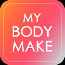 MY BODY MAKE [マイボディメイク] - 女子のトレーニング動画・ダイエットサポートアプリ