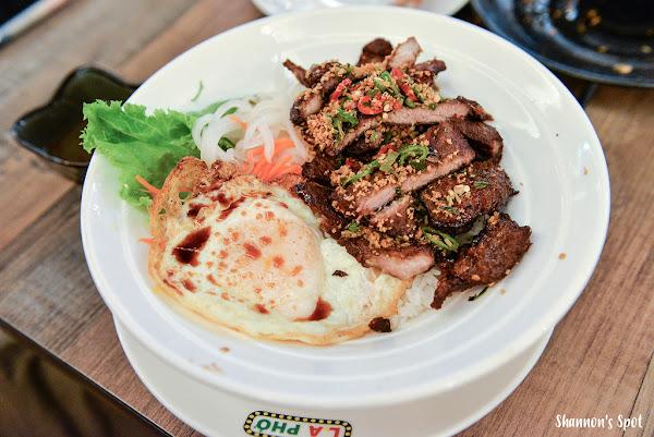 台北信義區-L.A PHO 越南美食餐廳 味道不錯服務OK的越式料理