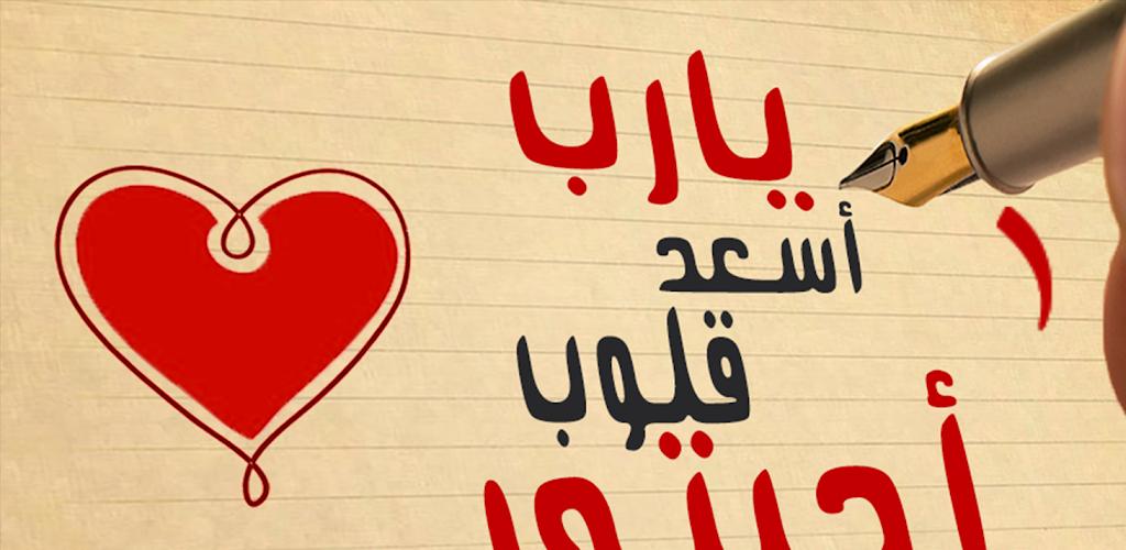 رسالة شكر وامتنان لشخص قدم لك معروفا او جميلا Al Ilmu 12