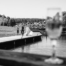 Wedding photographer Yuliya Elizarova (Jussi20). Photo of 05.11.2018