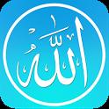 Имена Аллаха. Викторина icon