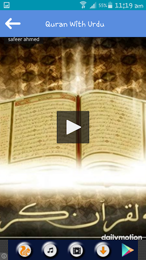 Quran Urdu Translation