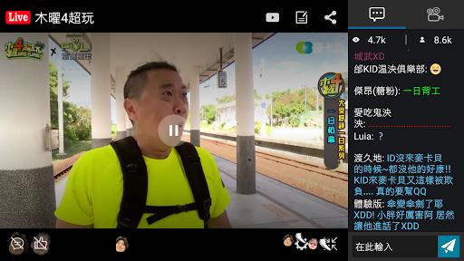 麥卡貝網路電視 screenshot 3