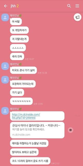jungkook headliner2