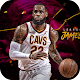 LeBron James Wallpapers APK