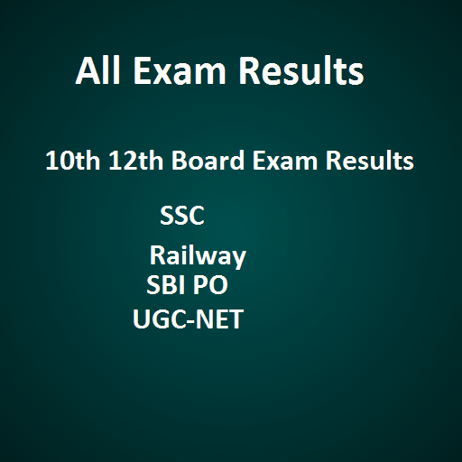 All Exam Results 2017