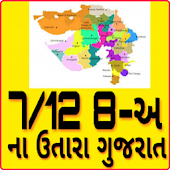 7/12 GUJARAT and  ikhedut GGRC