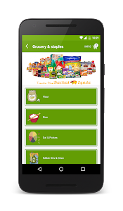 G4Grocery - Online Grocery screenshot 1