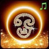 Tamil Bhakti Ringtones 2015