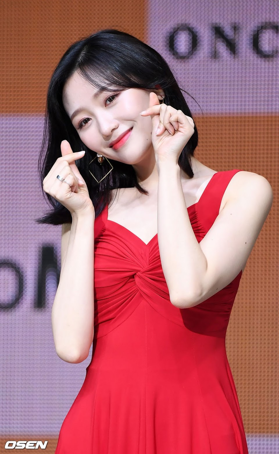 sujeong