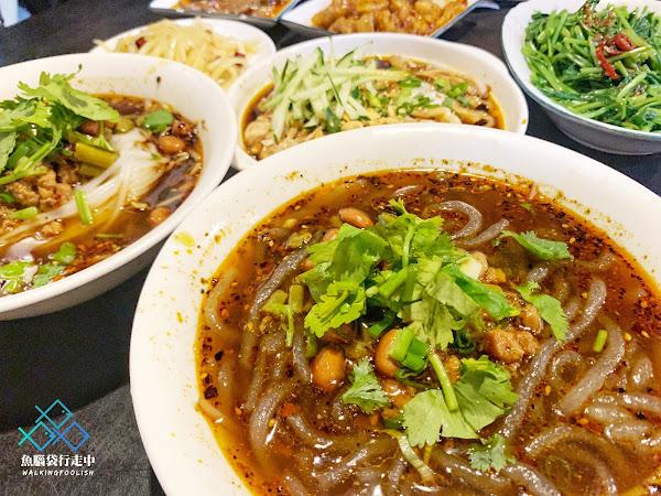 人氣小吃店,麻辣川菜讓你口水直流的川渝小吃坊!