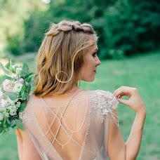 Wedding photographer Nikolay Karpenko (mamontyk). Photo of 27.11.2017