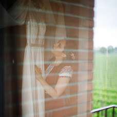 Fotografo di matrimoni Vitalik Gandrabur (ferrerov). Foto del 28.08.2019