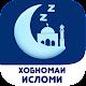 Хобномаи Исломӣ - Таъбири Хоб 2020 Download for PC Windows 10/8/7