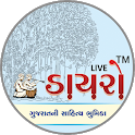 Live Dayro - Gujarati Videos, Bhajan and Santvani icon