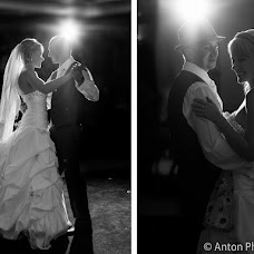 Wedding photographer Anton Fatyanov (onanton). Photo of 04.11.2013