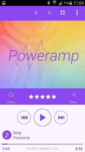 Poweramp G style