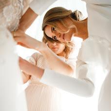 Wedding photographer Marina Yacuk-Andreychenko (MARskaya). Photo of 24.04.2018