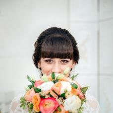 Wedding photographer Tatyana N (TatiNapizheva). Photo of 29.04.2017