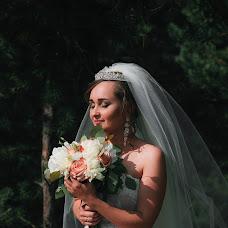 Wedding photographer Yana Kazankova (ykazankova). Photo of 28.08.2017
