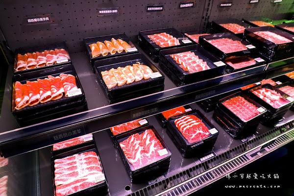 台北肉質最好的超市火鍋,肉品買二送一!消費滿899元還能以10元加購肉盤,台北沐樺頂級肉品火鍋超市