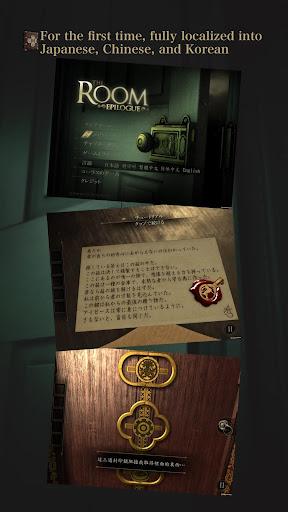 The Room (Asia) 1.0 screenshots 4