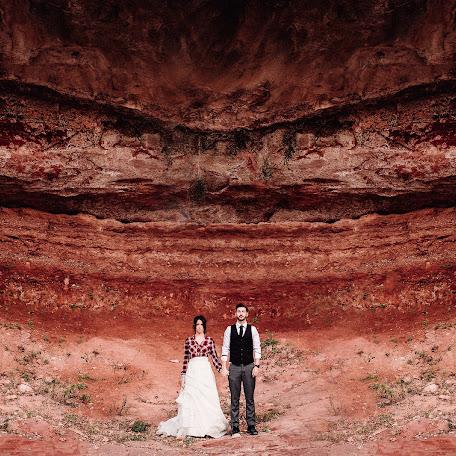 Wedding photographer Jose Luis Santos (joseluissanto). Photo of 07.06.2017