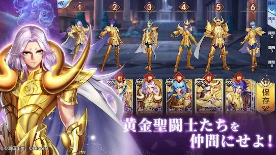 聖闘士星矢 ライジングコスモ (Unlimited Money) 4