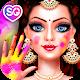 Gopi Doll Holi Celebration (game)