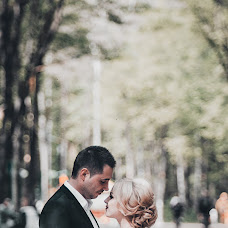 Wedding photographer Evgeniy Simonenko (zheckasmk). Photo of 07.06.2017