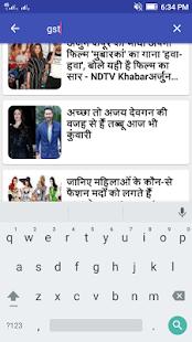 Hindi News - náhled