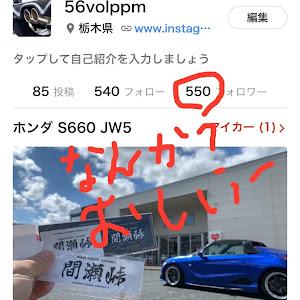 S660  のカスタム事例画像 56volppmさんの2020年04月05日07:03の投稿