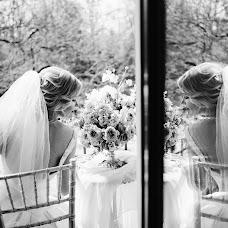 Bryllupsfotograf Olga Timofeeva (OlgaTimofeeva). Foto fra 13.05.2017