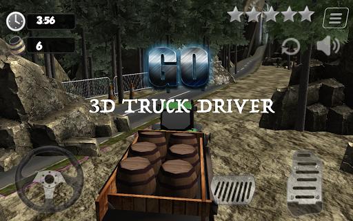 3D卡车司机