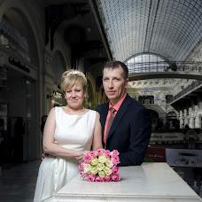 Wedding photographer Vera Pazdnikova (VeraPazdnikova). Photo of 27.08.2014