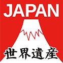 Pazusura-World Heritages-Japan icon