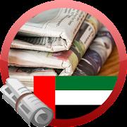 United Arab Emirates News